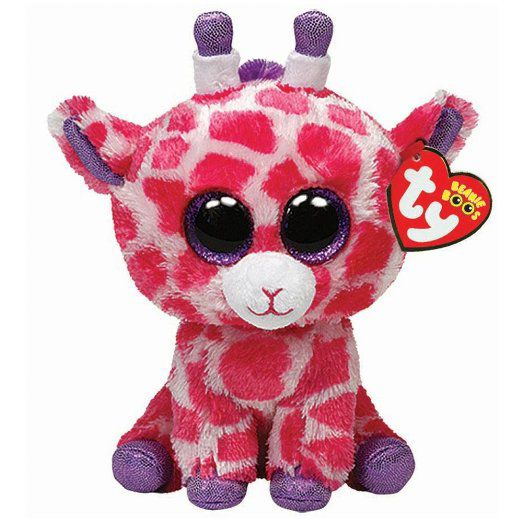 TY Twigs the Giraffe 9 Boo Buddy 34105