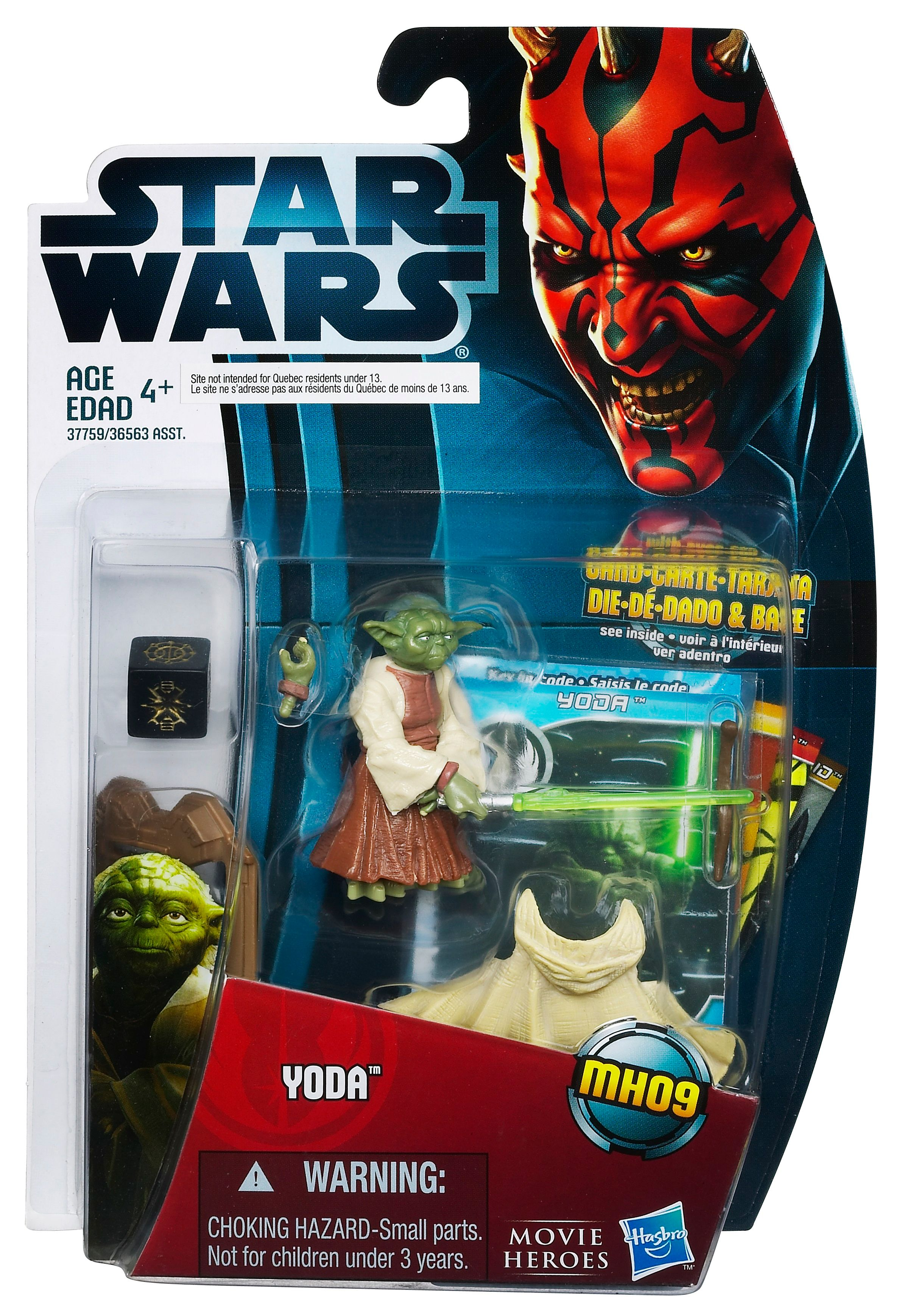 Star Wars Yoda Movie Heroes Figure