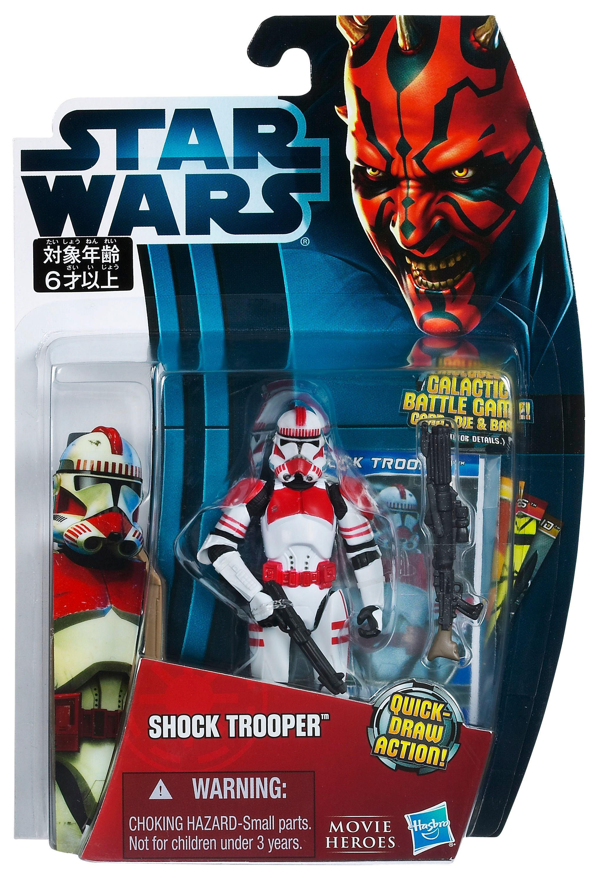Star Wars Shock Trooper Movie Heroes Figure