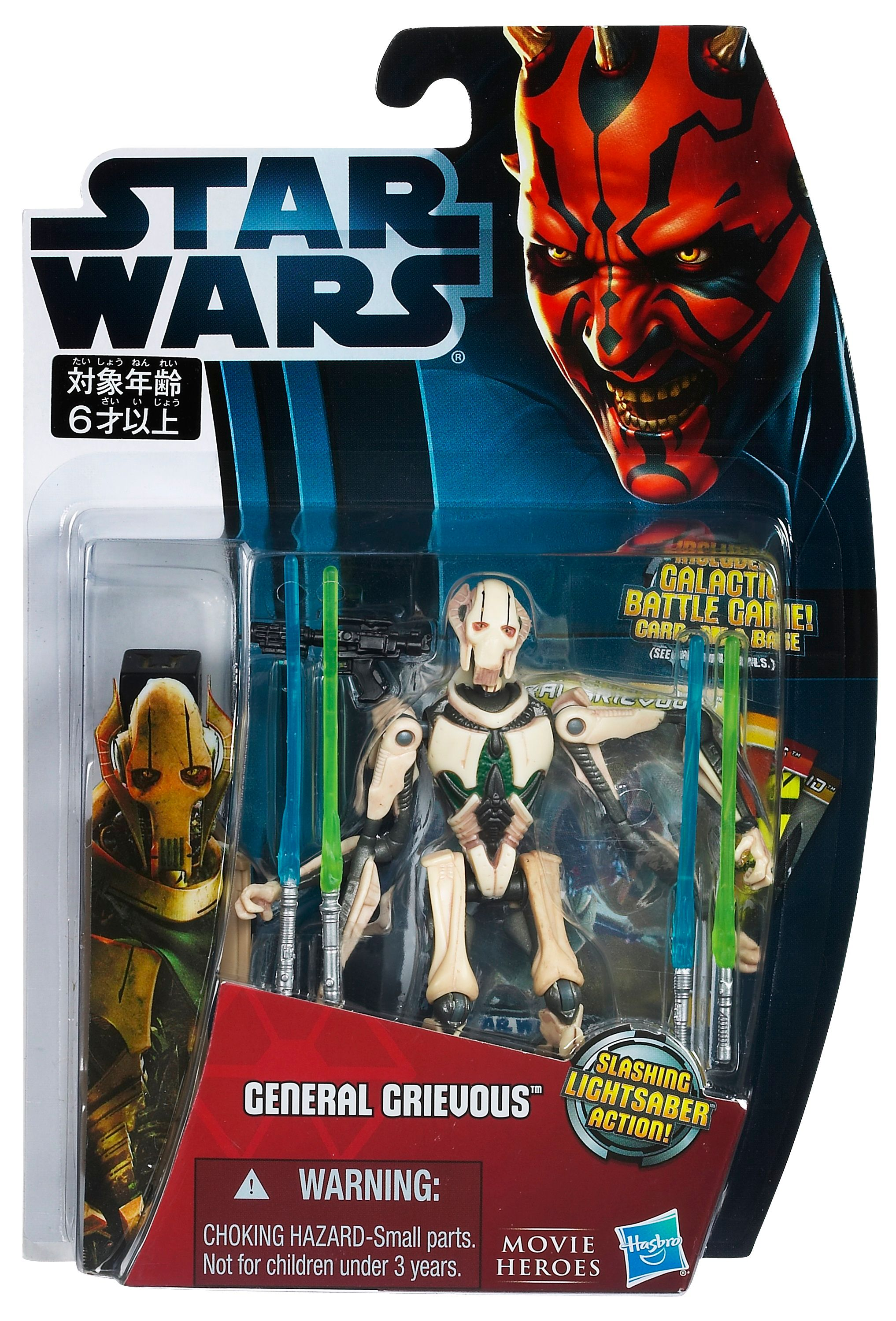 Star Wars General Grievous Movie Heroes Figure