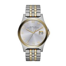 The Slim Silver And Gold Ladies Bracelet Watch