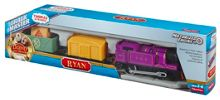 Thomas the Tank Engine TrackMaster Motorized Ryan Engine