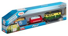 Thomas the Tank Engine Trackmaster Philip Motorised Engine