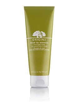 Drink Up Intensive Overnight Mask 100ml