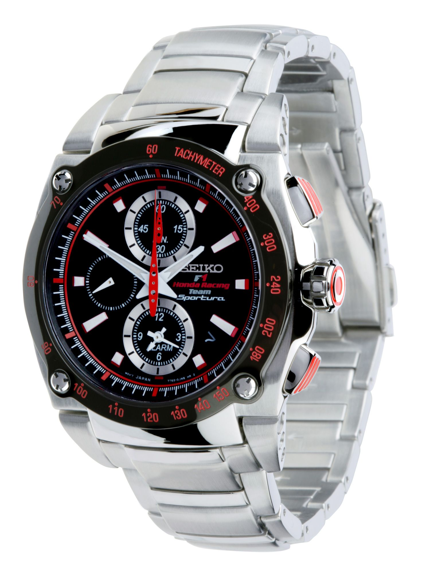 Seiko Multifunctional chronograph watch product image