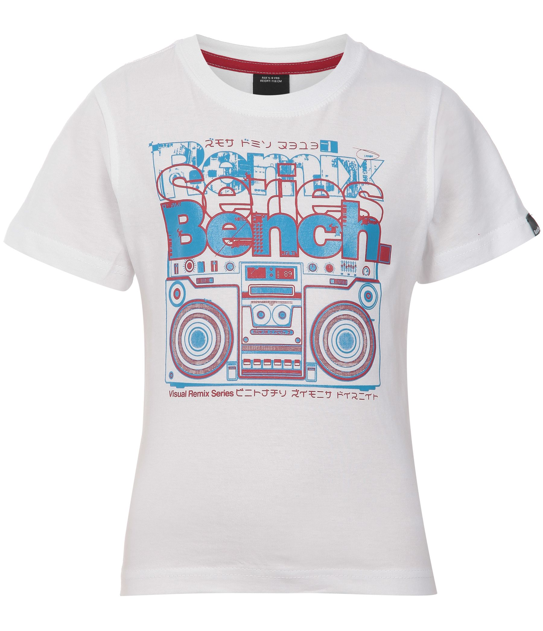 Childrens Bench Blaster t-shirt, White