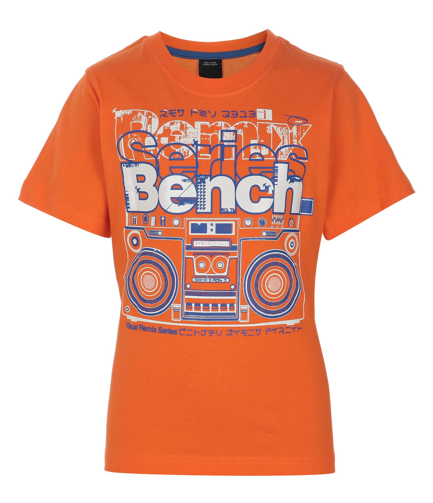 Childrens Bench Blaster t-shirt, Orange