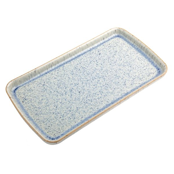 Halo rectangular plate