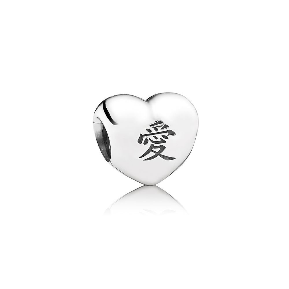 Chinese love heart charm