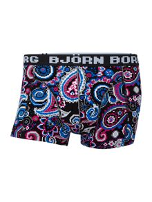 2 pack paisley and plain underwear trunk