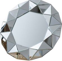 Selby raised glass mirror 70cm