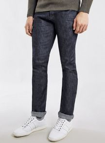 Topman Coated stretch slim