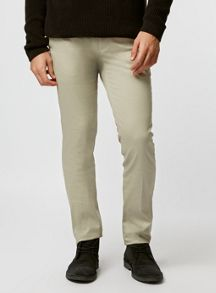 Cotton sateen ultra skinny fit trousers