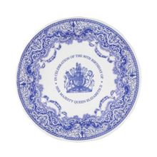 Spode Queen Elizabeth II`s 90th Birthday Dresser Plate