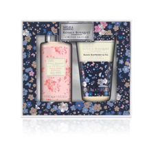 Baylis & Harding Royale Bouquet Midnight Small 2 Piece Set