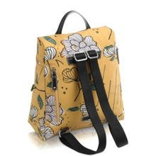 Radley Floristics yellow medium backpack