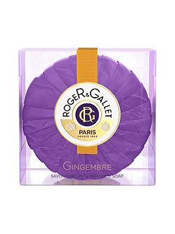 Gingembre Round Soap in Travel Box 100g