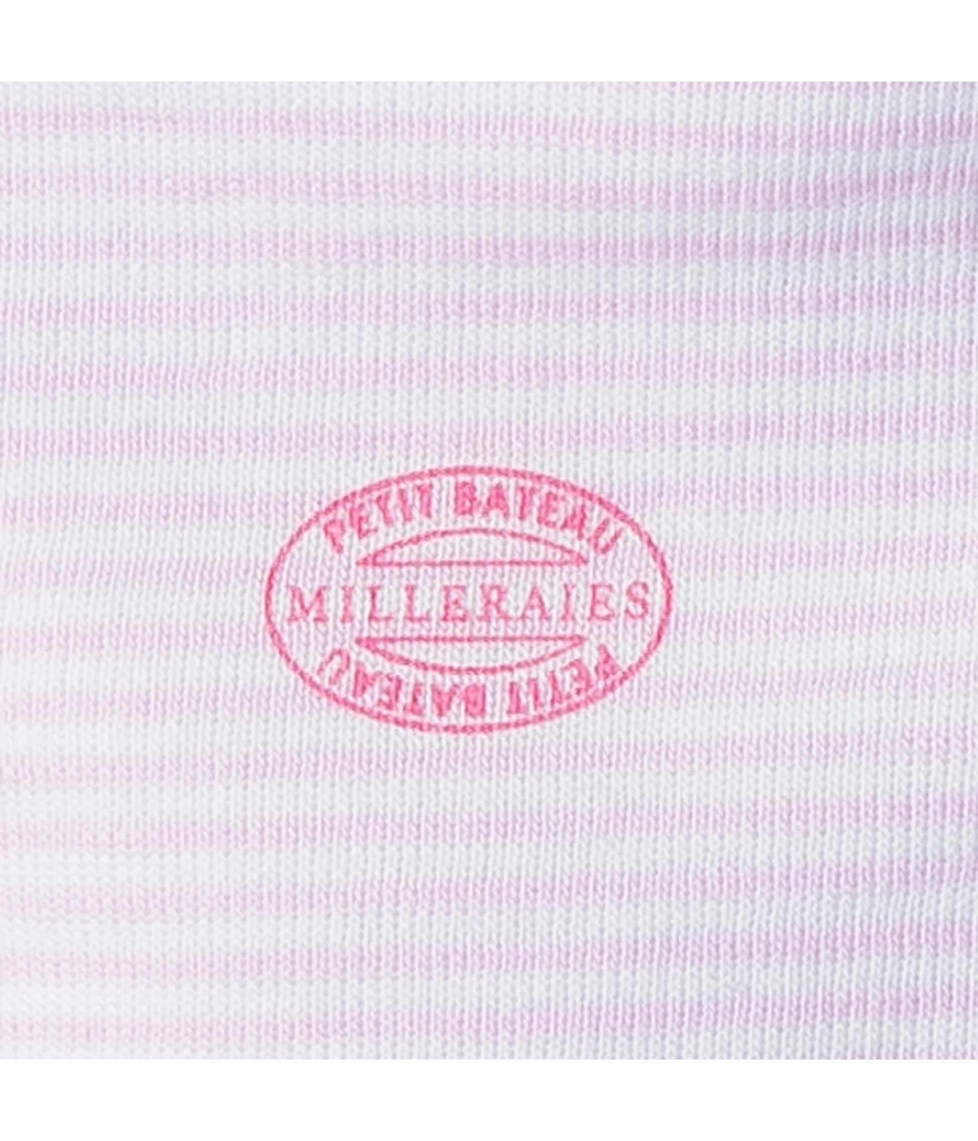 Baby girl milleraies stripe bib