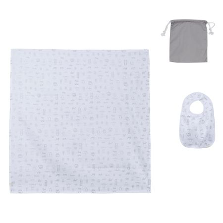 Absorba Set of Cotton Baby Accessories