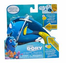 Disney Finding Dory Lets Speak Whale Voice Changer