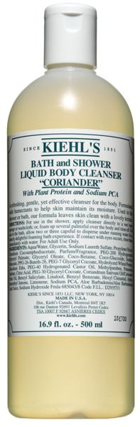 Kiehls Bath & Shower Liquid Body Cleanser