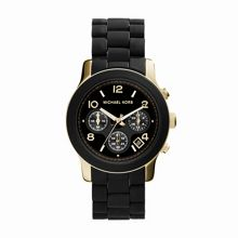 Michael Kors Mk5191 ladies bracelet watch