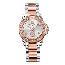 Thomas Sabo Glam & soul two-tone classic watch