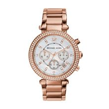 Michael Kors Mk5491 ladies bracelet watch