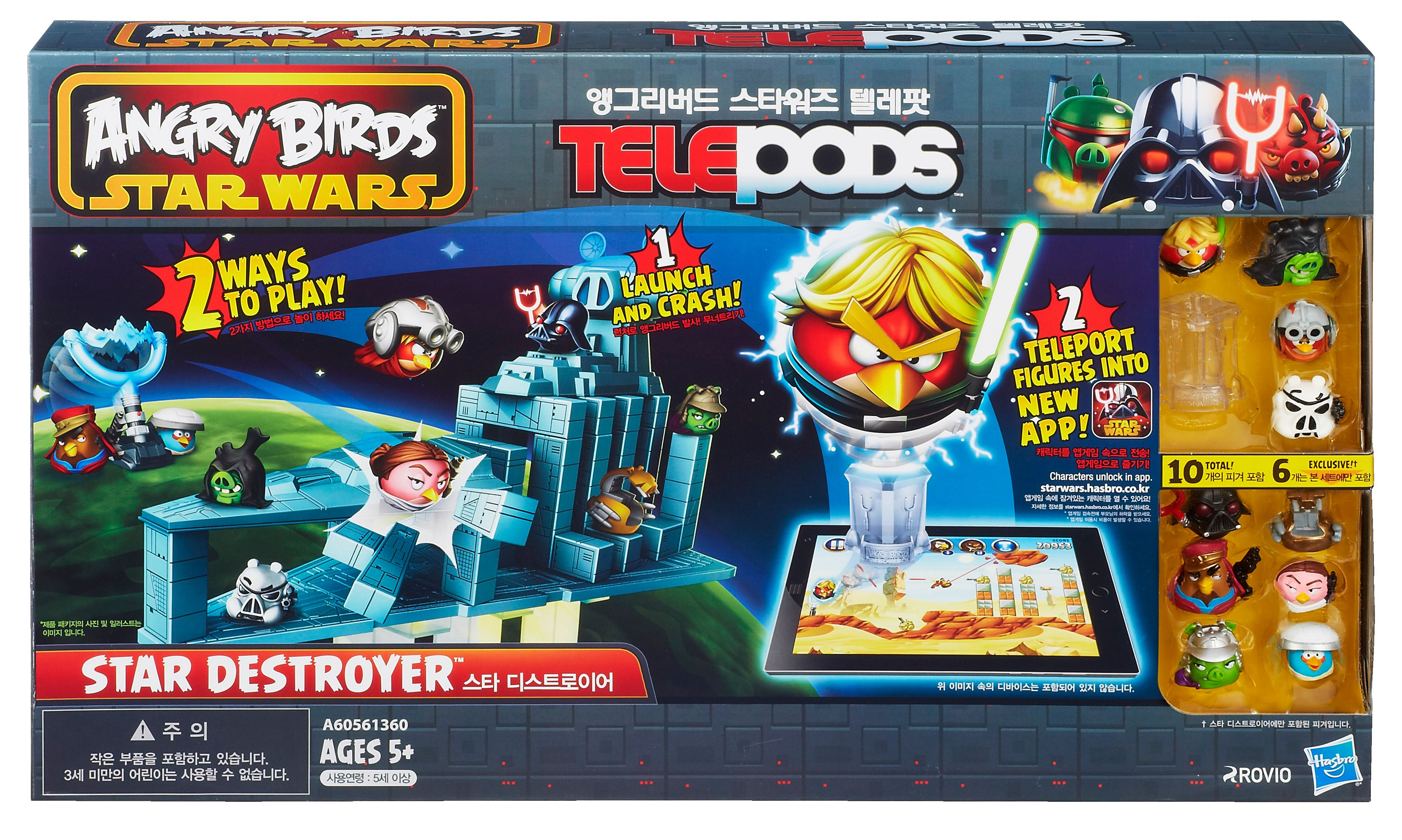 Star wars Angry Birds Star Destroyer