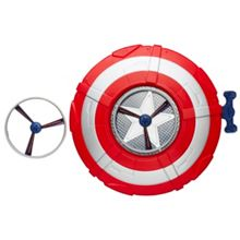 The Avengers Captain america star launch shield