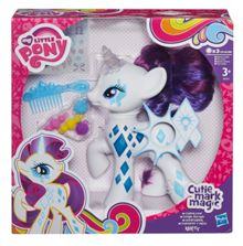 My Little Pony Magic Glamour Glow Rarity Figure