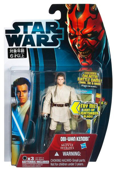 Obi Wan Kenobi movie legends figure