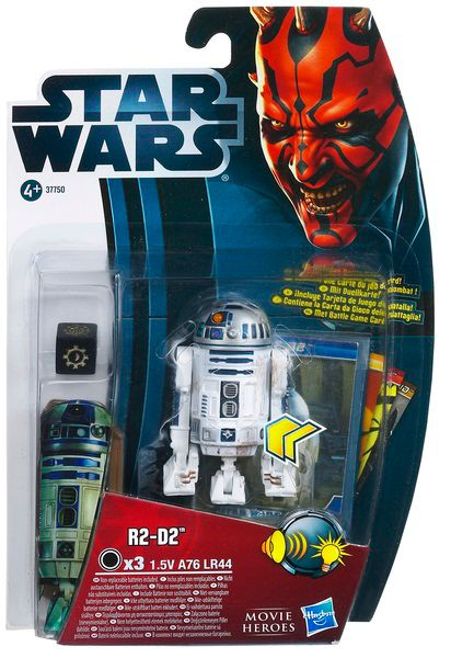 R2 - D2 movie legends figure
