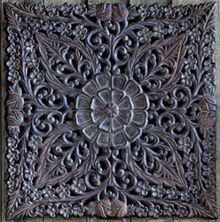 ornate ethinic panel metal art