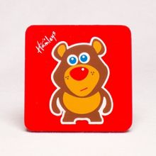 Hamleys Hamleys Wooden Grizzley Bear Plaque