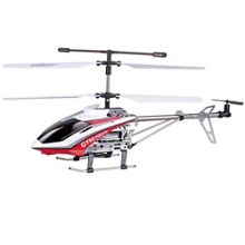 Hamleys Hamleys RC Gyro Force Max Helicopter
