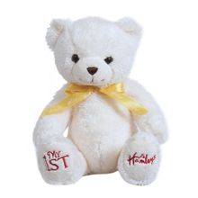 Hamleys My First Bear