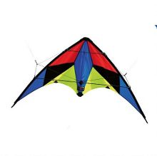 Brookite Phantom kite with dual flying lines