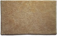Hug Rug Bamboo Collection Mocha Plain 50x80