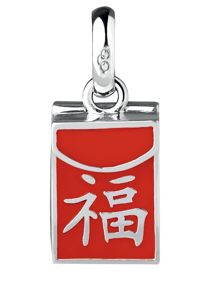 Links of London 2015 Chinese New Year Charm