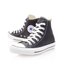 Ct leather hi top trainer shoes