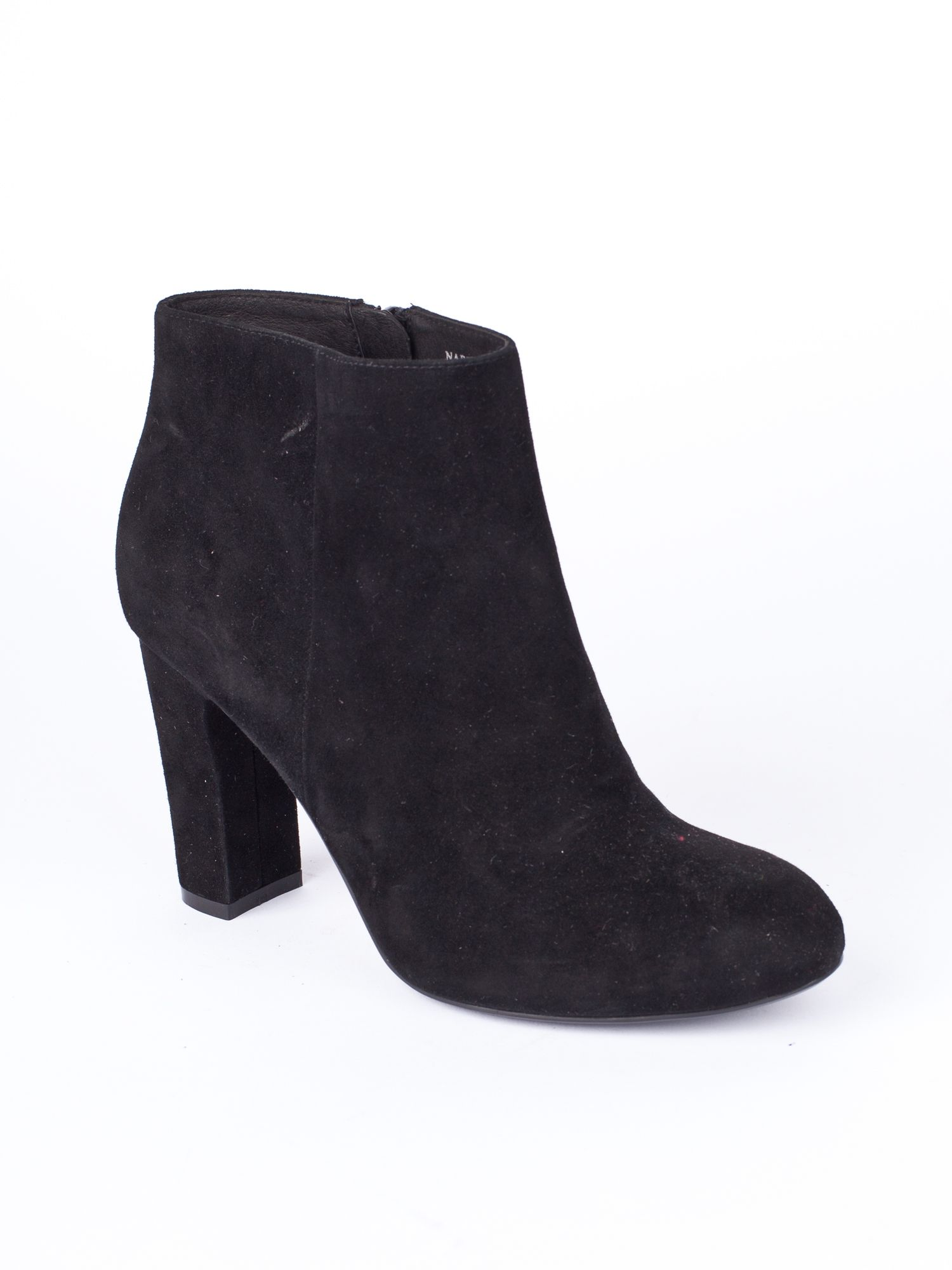 Narelle ankle boot