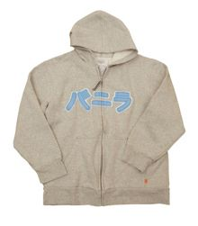 Vanilla Park Kids grey marl hooded zip sweat top
