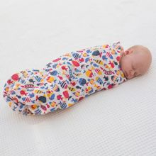 Kite Boys Fishy swaddle