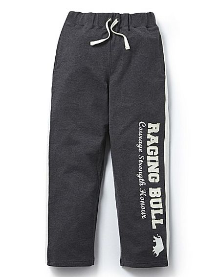 Raging Bull Boys jogging bottoms