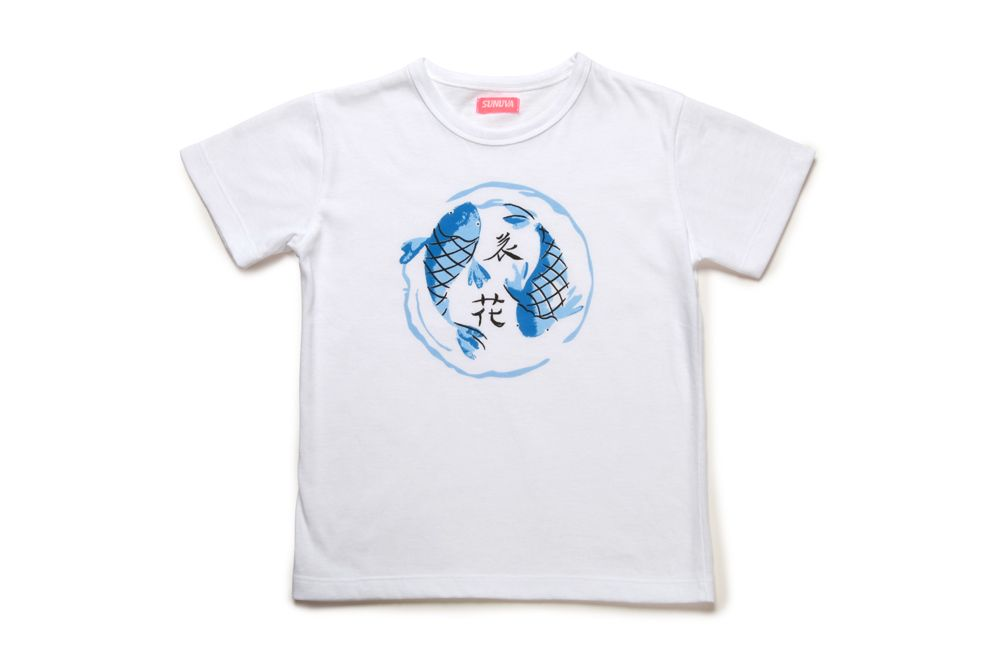 Boy`s fish t-shirt