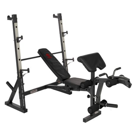 Marcy Diamond elite olympic weight bench with squat rac