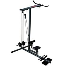 Marcy Eclipse pu1000 lat pulldown & low pulley home gym