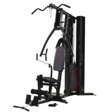 Marcy Eclipse hg5000 deluxe home gym