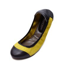 Cocorose London Brixton yellow leather foldable ballerina